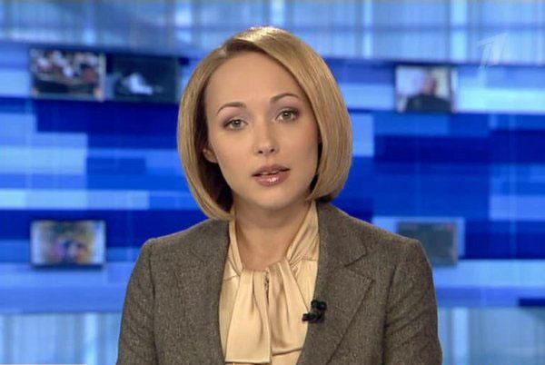 Вечерние новости канал россия 2