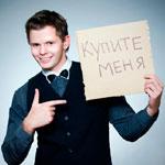 Владимир Ефимец - Официальный сайт агента