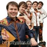 Русское Банджо - Официальный сайт агента