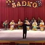 Садко - Официальный сайт агента