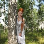 Наталья Фатеева - Официальный сайт агента