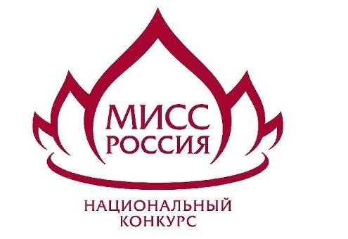 Финал конкурса %22Мисс Россия - 2014%22 состоится в первый день весны