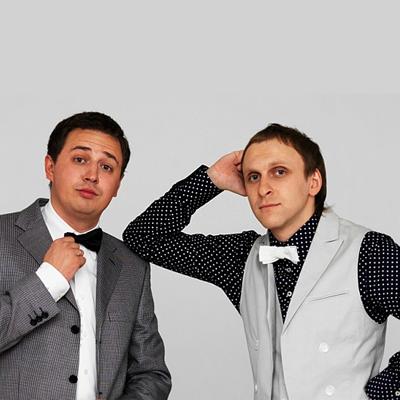 Дуэт Гавр и Олег