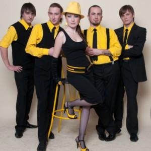 Simpatic Jazz Band  ава
