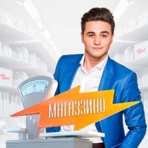 официальный сайт агента Александра Молочко